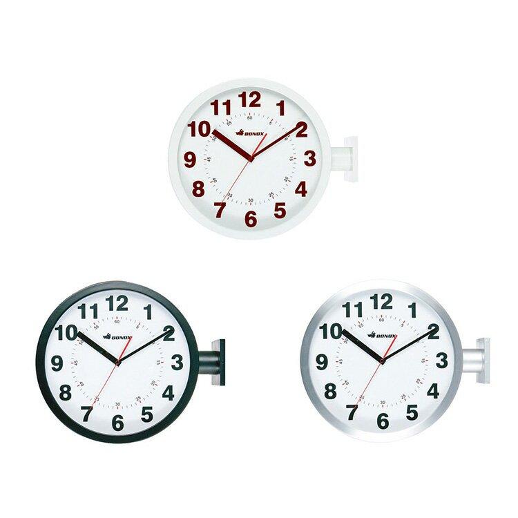 【送料無料】時計 ダブルフェイス ウォールクロック ダルトン DULTON S82429【壁掛け時計 壁時計 アナログ クロック インテリア雑貨 西海岸 ブルックリン インテリア 雑貨 シンプル おしゃれ かわいい 北欧 テイスト デザイン 女性 男性 ギフト プレゼント】