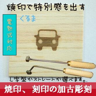汽車品牌汽車 ☆ 汽車