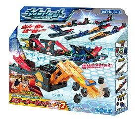 チェインレンサー スターターセット+(プラス)Ω(オメガ) CR-08 おもちゃ 車
