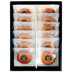 黒酢焼きドーナツ プレーン 12個セット