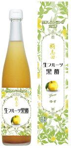 生フルーツ黒酢 ゆず 500ml