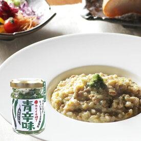 ギフト 佃煮 青辛味(あおからみ)50g カクイチ横丁 seeds 堂本食品 seeds ltd. 広島 通販 seeds&dining