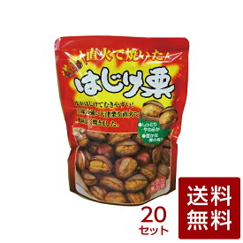 ギフト 佃煮 殻つきはじけ栗180gケース買い(20袋)(堂本食品) seeds ltd. 広島 通販 seeds&dining
