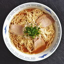 お中元(御中元) 広島中華そば(生麺・スープ・チャーシュー付) 3食セット