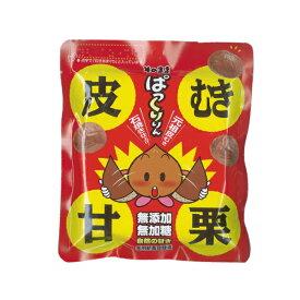 ギフト 佃煮 元祖皮むき甘栗ぱっくりりん 70g seeds ltd. 広島 通販 seeds&dining