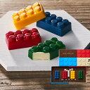 【バレンタイン】ブロック おもちゃ風 ホワイトチョコレート4個入 marco