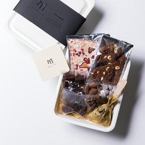 ギフト【送料無料】 marco Chocolate set チョコレートアソートセット 【marco Chocolaterie】スイーツ メッセージカード付き seeds ltd. 広島 通販 seeds&dining