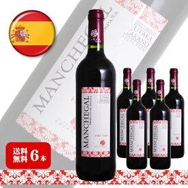 ◆送料無料◆ (北海道・沖縄・離島を除く)ビノス・コロマン マンチェガル・ヴィノ・ティント 750ml×6本セット / スペインワイン
