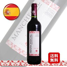 ◆ 嬉しいお試し価格 ◆ ビノス・コロマン マンチェガル・ヴィノ・ティント 750ml / スペインワイン【1500円ぽっきり】