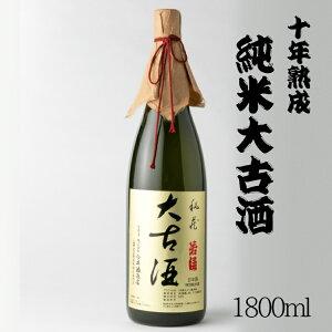 若緑 十年大古酒 1800ml 今井酒造店 / 日本酒 長野県産 特別純米酒 専用箱付き