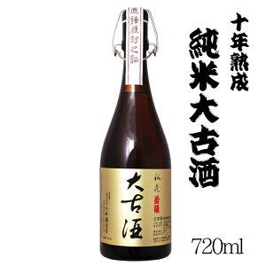 若緑 十年大古酒 720ml 今井酒造店 / 日本酒 長野県産 特別純米酒 専用箱付き