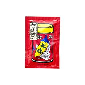 八幡屋礒五郎 七味唐辛子 18g袋 / 信州 善光寺門前名物 日本三大七味