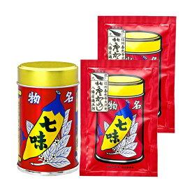 ◆送料無料◆八幡屋礒五郎 七味唐辛子 14g×1缶・18g×2袋 セット