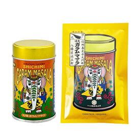 ◆送料無料◆八幡屋礒五郎 七味ガラム・マサラ 12g缶+15g袋 セット