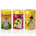八幡屋礒五郎 七味唐辛子・ガラムマサラ・ゆず七味 3缶セット