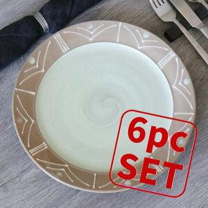 【在庫限り】ヴェールポンム パスタ皿 6枚セット 26.7cm [居酒屋 飲食店 カフェ バー 業務用 和食器 洋食器] ギフト包装無料!おしゃれ ギフト プレゼント 引き出物 内祝い 結婚祝い誕生日 贈