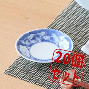 【20枚セット】美濃焼 一珍牡丹丸3.0皿(小皿)約10x2.1cm