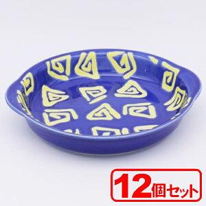 【12個セット】美濃焼 ムーンリバーグラタン(大)(グラタン皿)約26.3×24.5×4.6cm