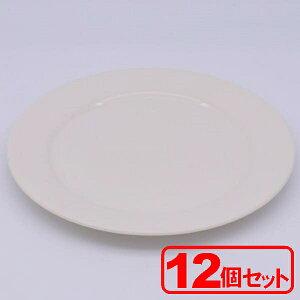 """""""【12枚セット】美濃焼 ホワイト11¥""""ディナー(ディナー皿)約27.8x2.5cm"""""""