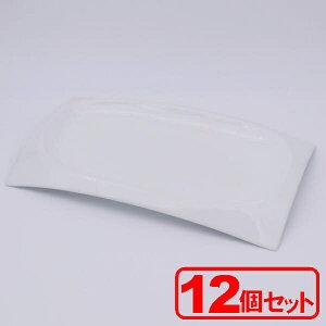 【12枚セット】シャインホワイト アーチプラター(小) 輸入品(大皿)約35.2x21x3cm