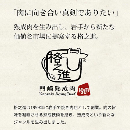 醤油有機大豆牛肉ギフト送料無料格之進牛醤-GYUSHO(1本/70g)