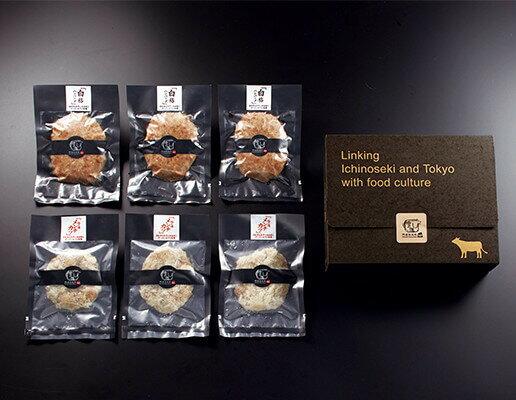 ハンバーグ メンチカツ 和牛 内祝い 国産 ギフト 冷凍 送料無料 格之進 白格ハンバーグ&格之進メンチカツセット (各3個) 黒毛和牛 白金豚 塩麹
