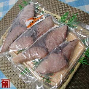 伊勢志摩 角助屋 ぶりの干物 干物 ひもの ぶり 魚 魚 ご当地 グルメ お取り寄せ