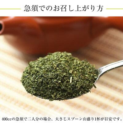 お茶鹿児島茶粉茶業務用お寿司屋さんの粉茶たっぷり1キロお茶のカクト緑茶1Kg送料無料