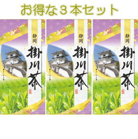 お茶 掛川茶 一番茶 300g 静岡茶 深蒸し茶 2020年産 送料無料