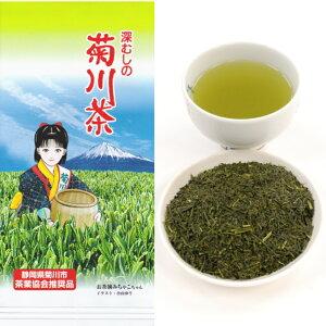 2021年産 新茶 お茶 『茶娘ちゃんの菊川茶』 一番茶 100g 緑茶 深蒸し 煎茶 送料無料 10個で2個サービス!