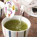 【粉末べにふうき茶静岡産【送料無料】(紅富貴パウダー)10P24feb10