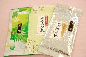 令和元年産 ☆お試しセット☆やぶきた茶+特上くき茶+つぶつぶ芽茶【深蒸し茶用急須をお使いください】【送料無料】