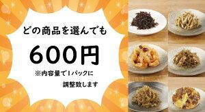 佐藤食品 佃煮500円パック 2個セット【あす楽対応_東北】【あす楽対応_関東】