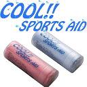 クールスポーツエイド 冷たくなるタオル 熱中症防止! 「COOL SPORTS AID」 【あす楽対応】