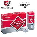 ウィルソン プロスタッフ FS Wilson PROSTAFF 12個入り プレイヤーを選ばないヘッドスピード全領域設定 あす楽対応