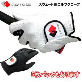 ゴルフグローブ GOLF STATES ゴルフステーツ スウェード調 合皮全天候対応 左手用のみ こちらの商品は外箱はありません。 GSG-0200