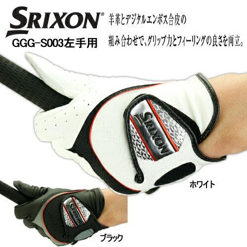 スペシャルプライス59%OFF ダンロップ日本正規品 スリクソン ゴルフグローブ 左手用 [SRIXON GGG-S003]