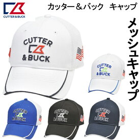 CUTTER&BUCK カッター&バック メッシュキャップ CGBLJC01