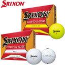 スリクソン SRIXON DISTANCE スリクソンディスタンス ゴルフボール 1ダース 12個入り