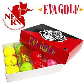 エヴァゴルフ EVA GOLF EVA×KASCO KIRAボール エヴァンゲリオン アソートカラーボール1ダース 12個入り