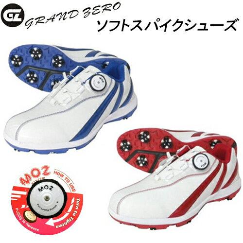 最終処分 GRAND ZERO グランドゼロ MOZシステム搭載 メンズ ソフトスパイクゴルフシューズ ファストツイスト鋲対応 GZS-017 ラウンド前にスパイク鋲の締め忘れにご注意下さい