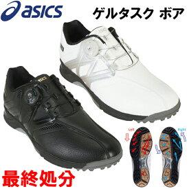 日本正規品 DUNLOP ダンロップXアシックス GEL-TUSK Boa ゲルタスク ボア スパイクレス ゴルフシューズ TGN911 TGN-911
