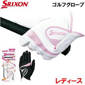 レディース ダンロップ 日本正規品 スリクソン ゴルフグローブ 左手用 [SRIXON GGG-S013W]
