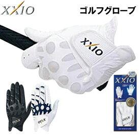 ゴルフグローブ DUNLOP ダンロップ XXIO ゼクシオ 合成皮革 GGG-X010