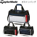 2018年モデル 日本正規品 TaylorMade テーラーメイド TM18 E-5 ボストンバック KL984