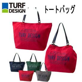 朝日ゴルフ TURF DESIGN ターフデザイン トートバッグ TDTB-1773ボストン