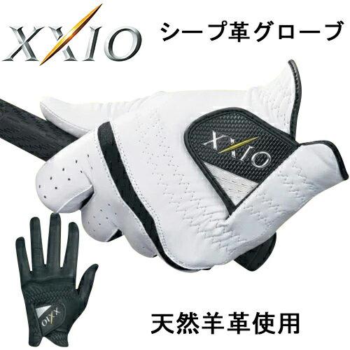 DUNLOP ダンロップ XXIO ゼクシオ 天然皮革 天然羊革 ゴルフグローブ GGG-X012