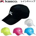 kasco キャスコ レインキャップ キャップ GKRC-1325