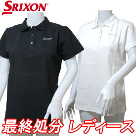 9165004M スリクソン レディース 半袖 ポロシャツ ゴルフウェア レディースウェア