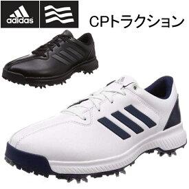 アディダスゴルフ CPトラクション ソフトスパイクゴルフシューズ BB7904 BB7139 メンズゴルフシューズ